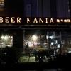 今どき北京で珍しい、老舗感漂うビアバー。ベルギービールが揃うBeer Mania