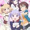 2016年の夏アニメの感想と2016年の秋アニメ視聴予定