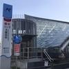 【台湾旅行】高雄観光 キレイな駅を見に行く