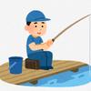 釣りをしたことがない