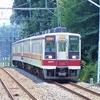 東武日光線、明神駅(TN22)
