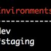 AWS Amplifyで、amplify env を使って、開発環境の共有と分離をしてみた