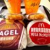 【台湾】台湾マクドナルドにはベーグルもあるぞ!