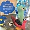 台湾月光桌遊節ムーンライトボードゲームフェスティバルの行き方~来年一緒に行きましょー!~