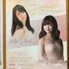 10月27日 14:00開演岸和田市立自泉会館