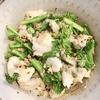【 ご飯ログ 】 里芋と菜の花の胡麻味噌和え 【 レシピ 】
