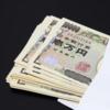 お金がお金を生み出す驚異の配当金再投資法