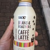 ucc「BEANS&ROASTERS CAFFE LATTE」を飲んでみました