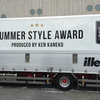 SUMMER STYLE AWARD ROOKIE CHALLENGE CUP 観戦