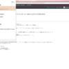 Bash on Ubuntu on Windows の インストール と アンインストール + Bash からCドライブは見えるのか