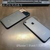 【予算5万円の最適解とは?】どっちを購入するべき?iPhone SE(2020)とPixel4aを徹底比較。比較するべき4つのポイント