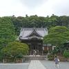 【伊豆】修善寺の中に温泉があった(仰天)