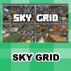1ブロックのありがたみ「スカイグリッド(SKY GRID)」