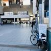 長期出張26日目。今日はロードバイクで京都まで行きました。