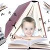 3歳までが大事⁉0歳から始める天才の育て方