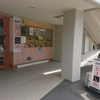 定食のむさしの / 札幌市北区北29条西4丁目 ファミール札幌1F