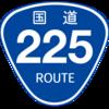No.159 国道225号