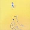 僕の中の少年 / 山下達郎 (1988 FLAC)
