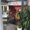 駒込のカトマンズカフェ