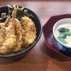 しれっと値上げしていたくら寿司のランチ【えび天と季節の天丼】を食べてきたぞー