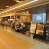 【オススメ5店】青森市(青森)にあるコーヒーが人気のお店
