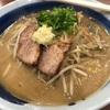 食レポ B級グルメ 麺屋 玄(味噌ラーメン 福岡県北九州市小倉北区三萩野)