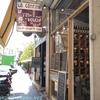 パリの一人旅おすすめレストラン7選!一人が気にならない場所と時間帯