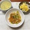 卵サンド、レタスチャーハンとコーンスープとポテサラ