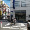 FASTGYM24店舗紹介、綱島店