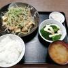 西川口の「あおき食堂」で豚肉と厚揚げともやしのオイスターソース炒め定食を食べました★