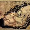 ドクター関口の下ネタトリビア(8)日本性機能学会で講演があった春画のはなし