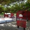 6月は病院、展覧会そして福沢諭吉の「帝室論」
