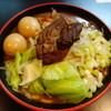 麺将 重厚軍団@京都:一乗寺