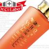 ビタミンC誘導体(APPS)配合の化粧水で若々しい肌へ!「VCエッセンスローション」