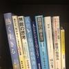 ビジネス本を50冊読んだ私が20代社会人におすすめする9冊の本