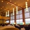 さよならホテルオークラ本館・「最後の男爵」が残した昭和モダニズムの傑作