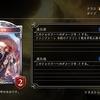 精霊竜姫の評価