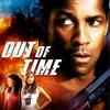 タイムリミット ( Out of Time)