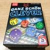 【ボードゲーム】「ガンシュンクレバー(Ganz Schön Clever)」ファーストレビュー:紙とペン。シンプルなこの組み合わせがココまで面白いとはっ(ΦωΦ)!! ドイツ年間ゲーム大賞2018エキスパート部門ノミネート作はやっぱヤバいなw