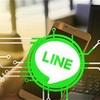 【LINE】の独自仮想通貨「LINK」が日本で売買可能に