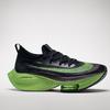 6月2日再発売!Nikeエア ズーム アルファフライ ネクスト%