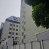 パワースポット(840)東京駅前八重洲一丁目東B地区市街地再開発エリア