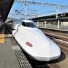 新幹線乗車記①鉄道風景186...20191117-18