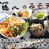 【オススメ5店】諏訪・茅野(長野)にある天丼が人気のお店
