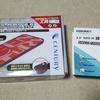NEC BL350/V SSD交換顛末