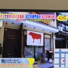 ほんわかテレビ近江牛、穴子、サーモン専門店の激安ランチ特集