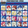 「フォトカツ!EP 02」発売です! Part.1(10月新曲)『ゴシック・ロックン・ローズ』