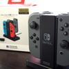 ホリ Joy-Con充電スタンド for Nintendo Switch レビュー