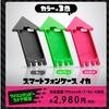 「スプラトゥーン2」のイカ型iPhoneケース、マイニンテンドーストアで発売