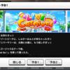 次回のイベントは「Go Just Go!」! さらに! 営業コミュに柊志乃さん登場です!